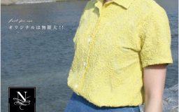 【今年最終受付】ノムラテーラー オリジナルアロハシャツ【8月16日(日)まで】