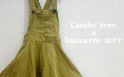 【作例】カンフィーリネン×キッズのサロペットスカート