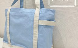 【作例】パレットカラーハンプで作るトートバッグ