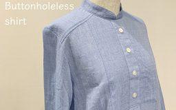 【作例】ボイルダンガリーワッシャー×ボタンホールレスシャツ