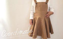 【作例】コットンリネンヘリンボンで作るキッズのサロペットスカート
