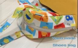 【作例】オックスプリントと11号帆布でつくるシューズバッグ