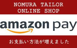 Amazonpayでのお支払いが可能になりました!