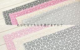 【新商品】爽やかなストライプフラワーレース