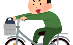 社長、自転車に乗る