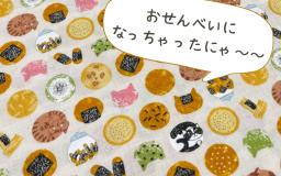【新商品】愛らしい和♡