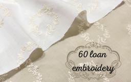 【新商品】繊細な刺繍*60ローン刺繍