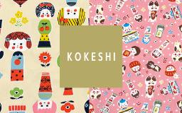 【新商品】KOKESHI!!!